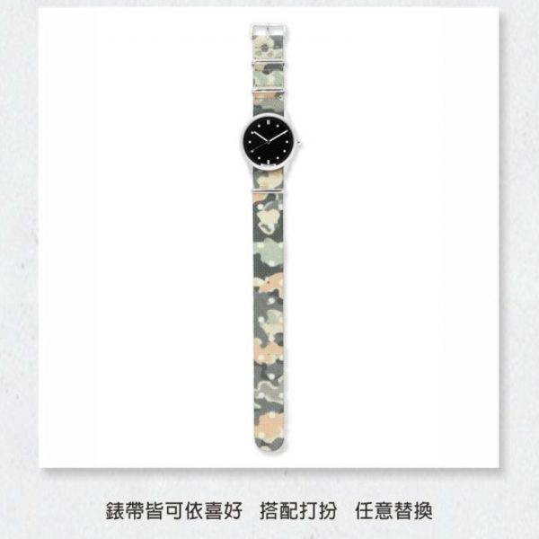 HYPERGRAND - 01基本款系列 - WOODLAND CAMO 淺色迷彩